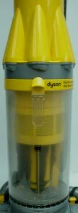 dyson dc07 all floors animal vacuum